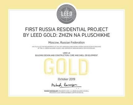 Дом компании Донстрой стал первым в России жилым зданием с золотым сертификатом LEED - Фото