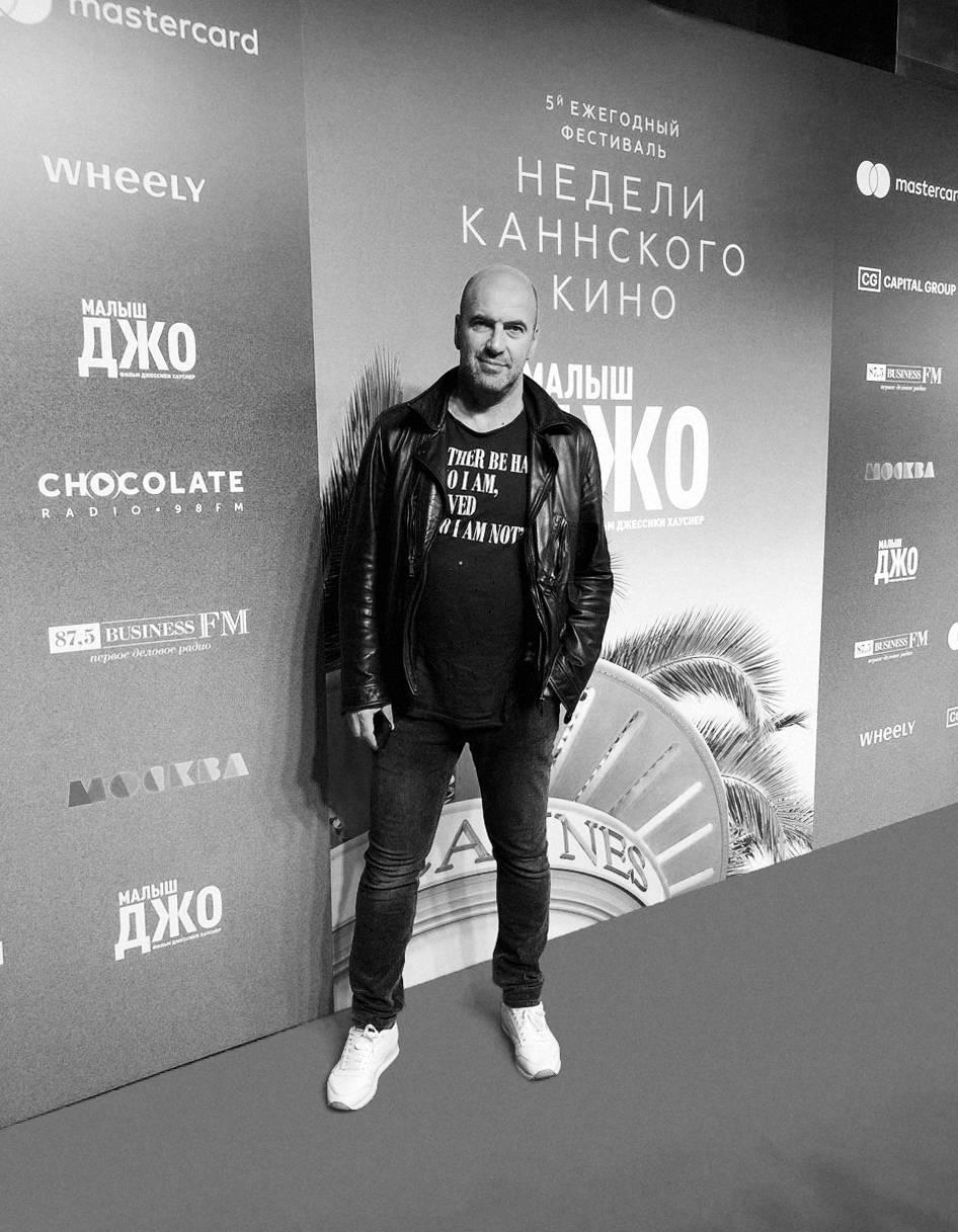 Живите как в кино: Capital Group стала партнером кинотеатра «Москва»