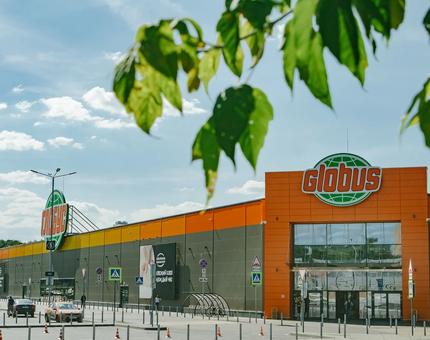 Гипермаркет  «Глобус» в Коммунарке построен по мировому «зелёному стандарту» - Фото