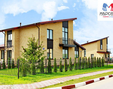 Дома в поселке «Марсель» теперь от 55 тысяч рублей за квадратный метр - Фото