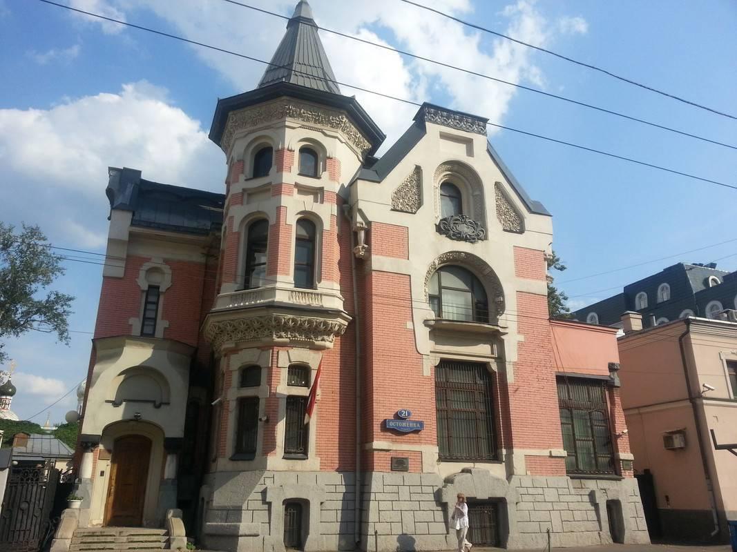 В Москве продан дом булгаковской Маргариты