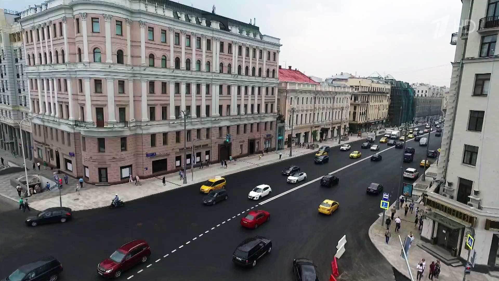 В Москве открыли 20 улиц