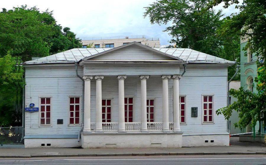 Рядом с домом-музеем Тургенева на Остоженке разобьют парк