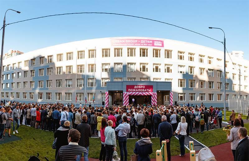 В «Павшинской пойме» открылась школа на 900 учеников