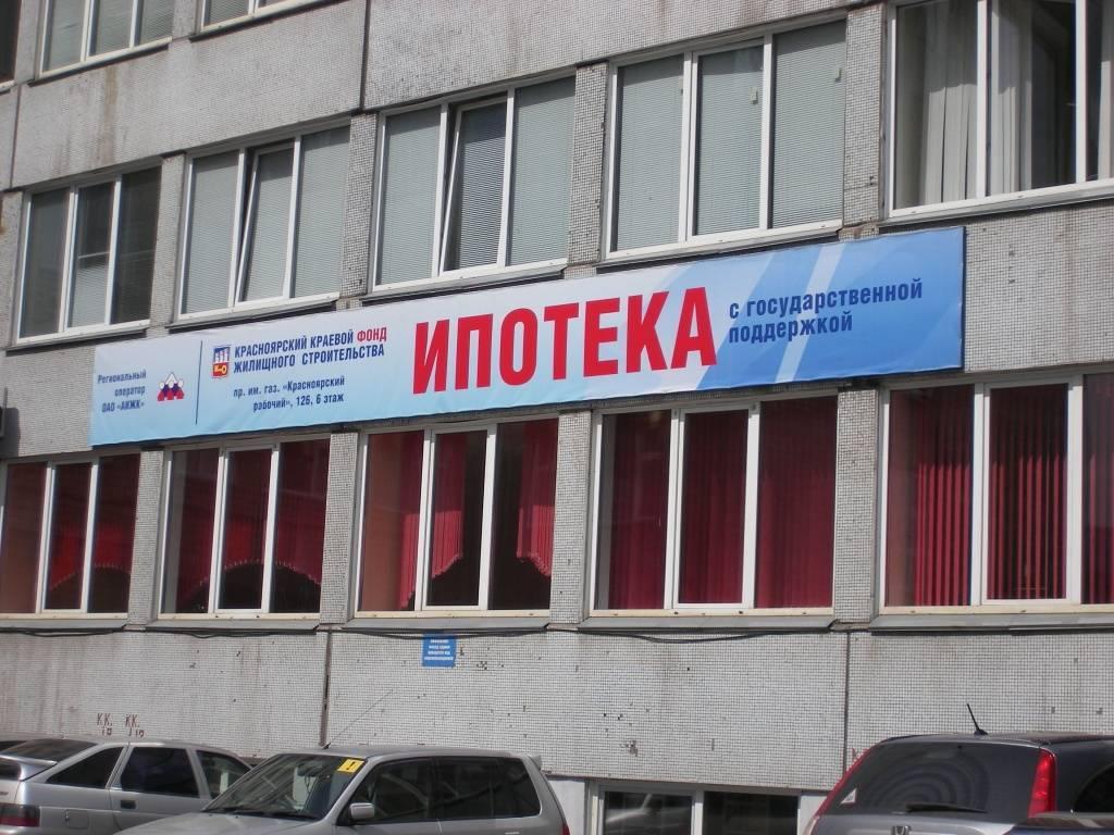 Медведев обещает удвоить объемы выдачи ипотеки в РФ