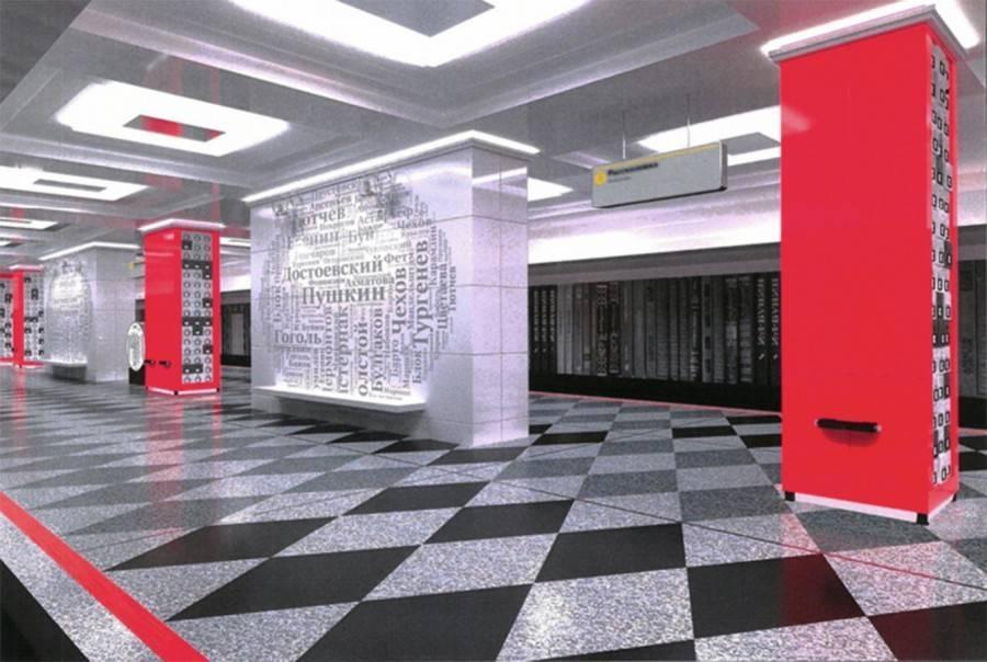 В московском метро откроется библиотека