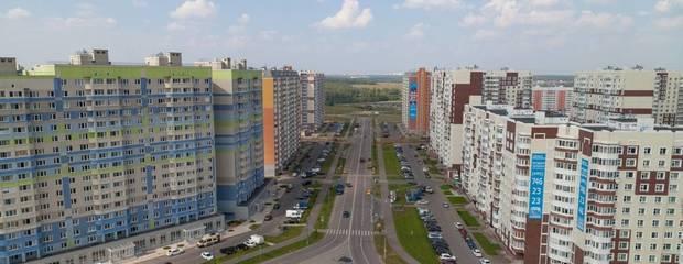 Район Новые Ватутинки аккредитован Сбербанком - Фото