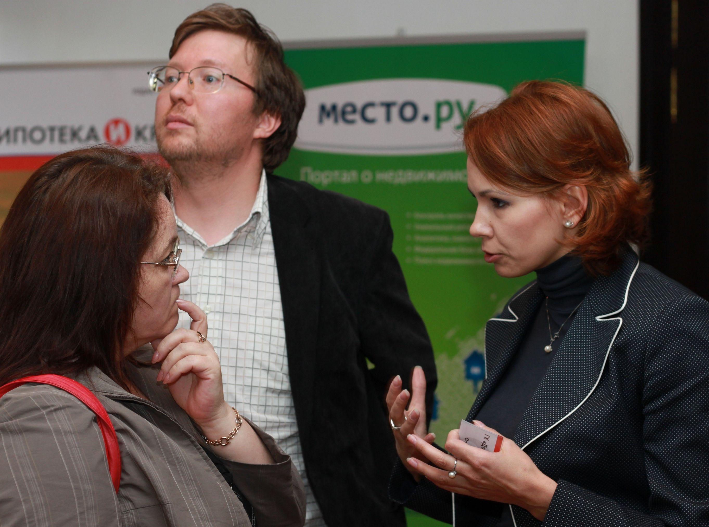 Эксперты обсудили состояние рынка жилой недвижимости России