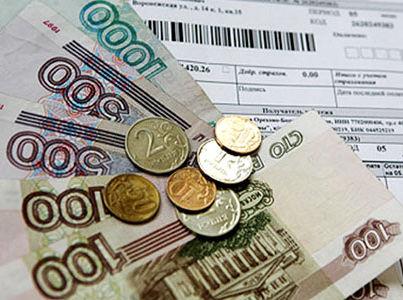 Обнародованы новые правила оплаты коммунальных услуг в России
