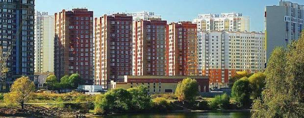 Молодым архитекторам предложили придумать облик нового ЖК в Мякинино - Фото