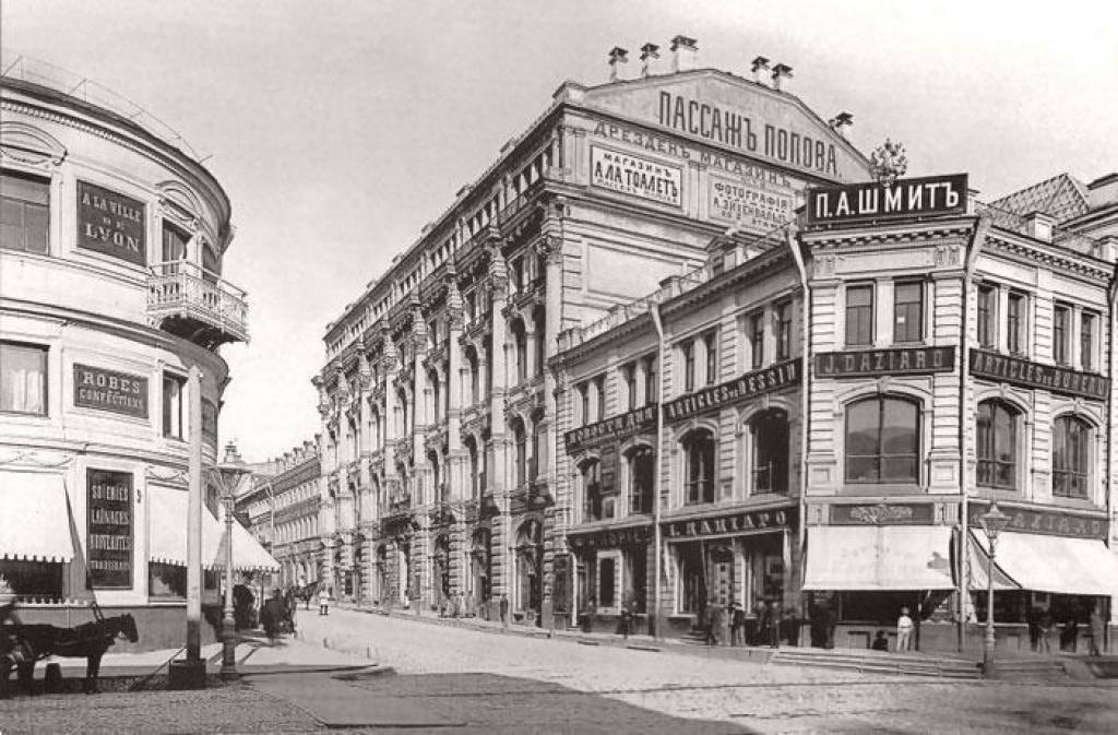 5 столетних зданий Москвы, ставших элитным жильём