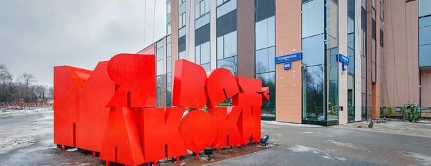 TEKTA GROUP: В ЖК «Маяковский» переданы ключи от первых 400 квартир - Фото