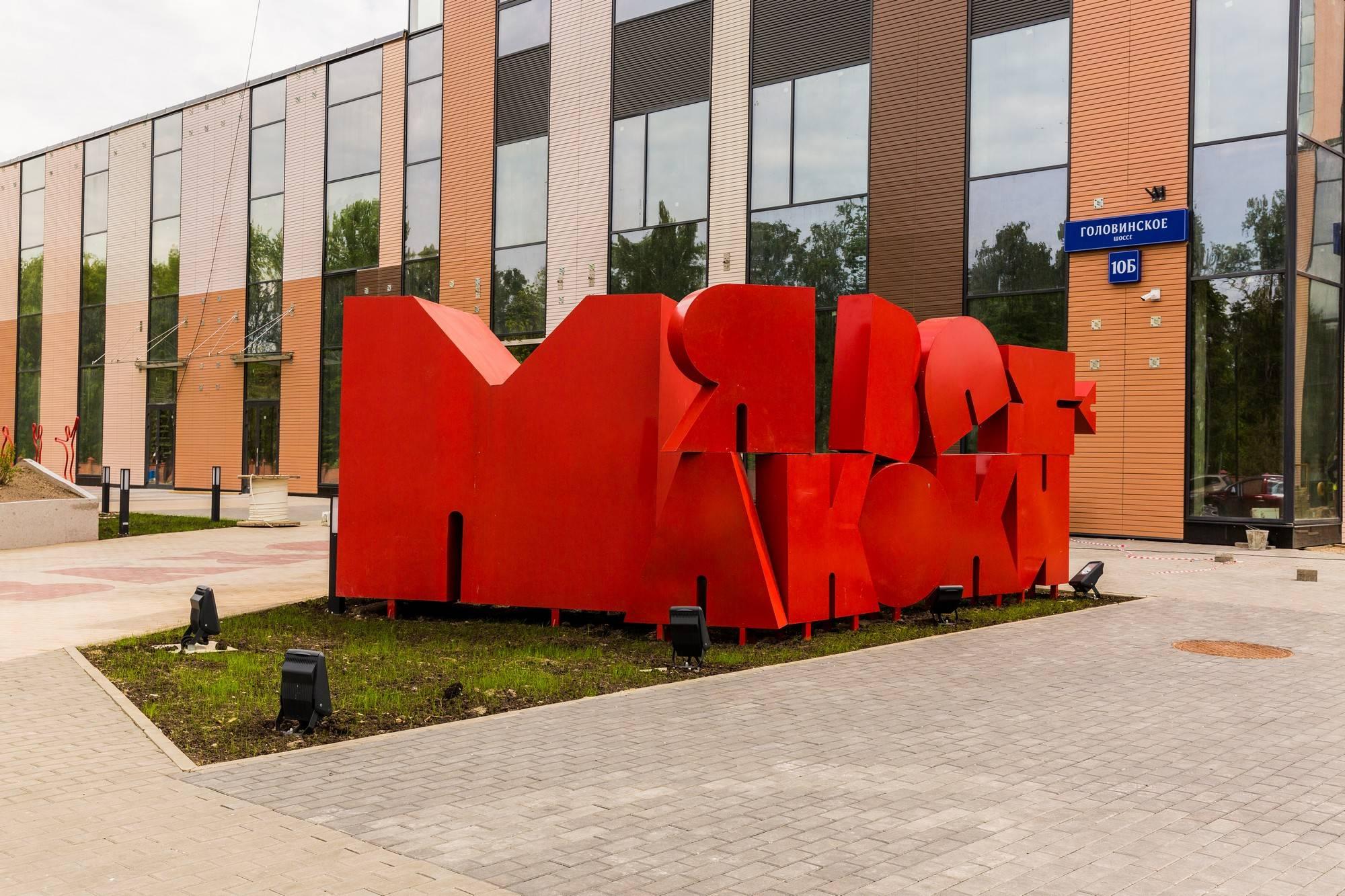 TEKTA GROUP: В «Маяковском» откроется фитнес-центр с бассейном