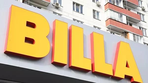 ГК «А101» построит первый в НАО супермаркет BILLA в формате BTS