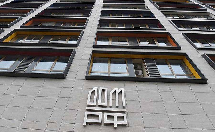 Банк ДОМ.РФ открыл кредитую линию на 1,3 млрд рублей для строительства ЖК «Манифест» в Москве