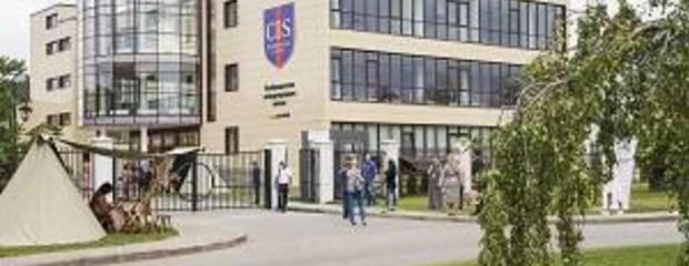 Cambridge International School совместно с «Галс-Девелопмент» открыла новый кампус в КП «Березки» - Фото