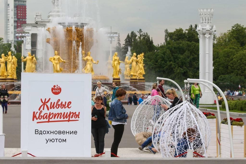 ГК «А101» на День города стала генеральным партнером ВДНХ