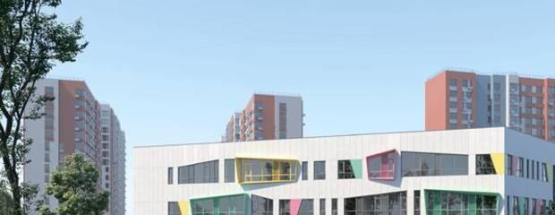 Новые Ватутинки начинают строительство пятого детского сада - Фото