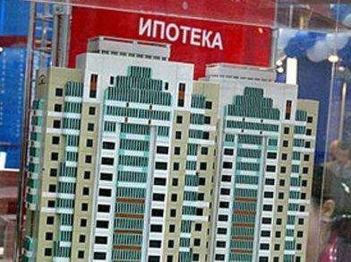 Изменение планов по реконструкции некомфортного жилья подогревает интерес к ипотеке на вторичном рынке