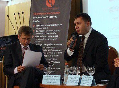 """МБК и компания """"Пепеляев Групп"""" провели пресс-завтрак о правовых аспектах расширения Москвы"""