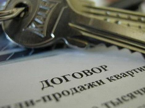 Пенсионерка вместо договора на установку окон подписала дарственную на квартиру