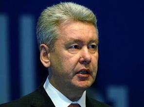 Мосгордума утвердила кандидатуру Собянина на пост мэра Москвы