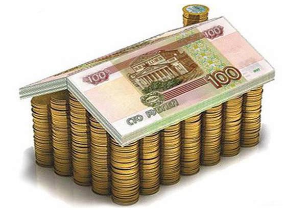 Росстат: Тарифы на услуги ЖКХ в Росcии за прошлый год выросли на 11,7%