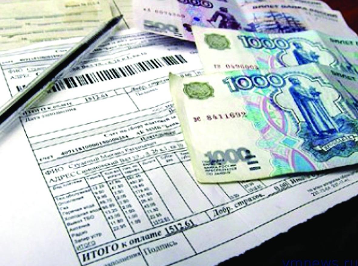 Россияне обеспокоены ростом цен на квартплату и услуги ЖКХ