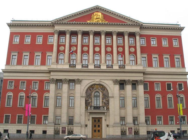 Собянин утвердил новый состав правительства Москвы
