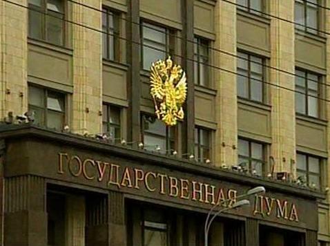 Депутаты Госдумы поддержали законопроект о национализации госимущества