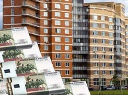 АИЖК: в мае произошел небольшой рост ипотечных ставок