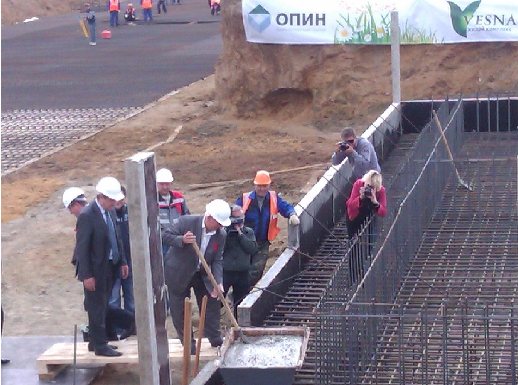 """Компания """"ОПИН"""" приступила к строительству многоэтажного жилья в Подмосковье"""