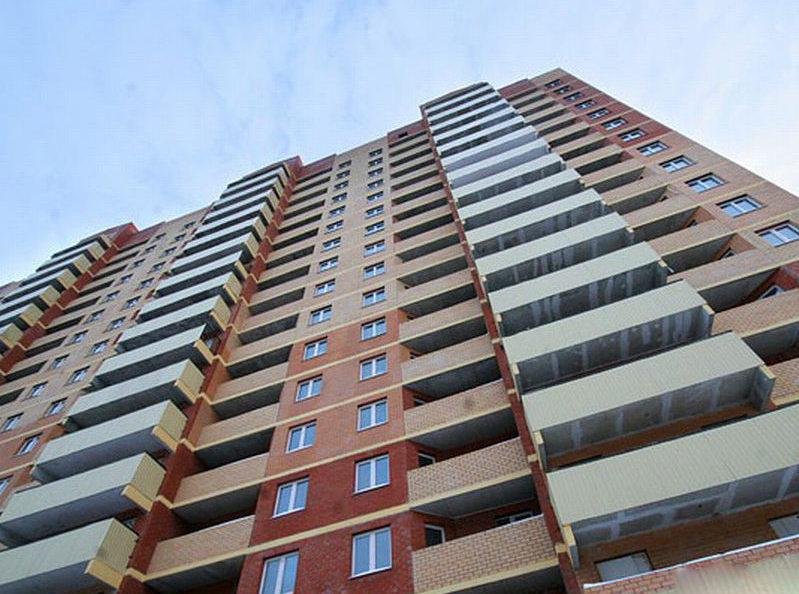 Рост спроса на новое жилье в Подмосковье стимулирует темпы строительства