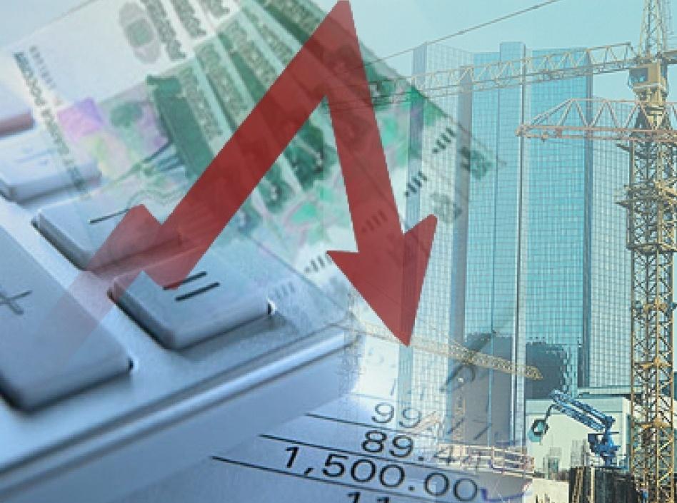 Снижение инвестиций в коммерческую недвижимость России фиксируют аналитики
