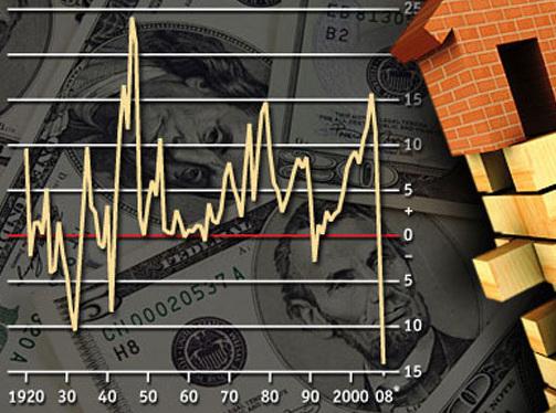 Спада продаж в новогодние каникулы на рынке недвижимости не произошло