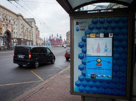 Петербуржцы смогут посидеть в интернете, ожидая автобус