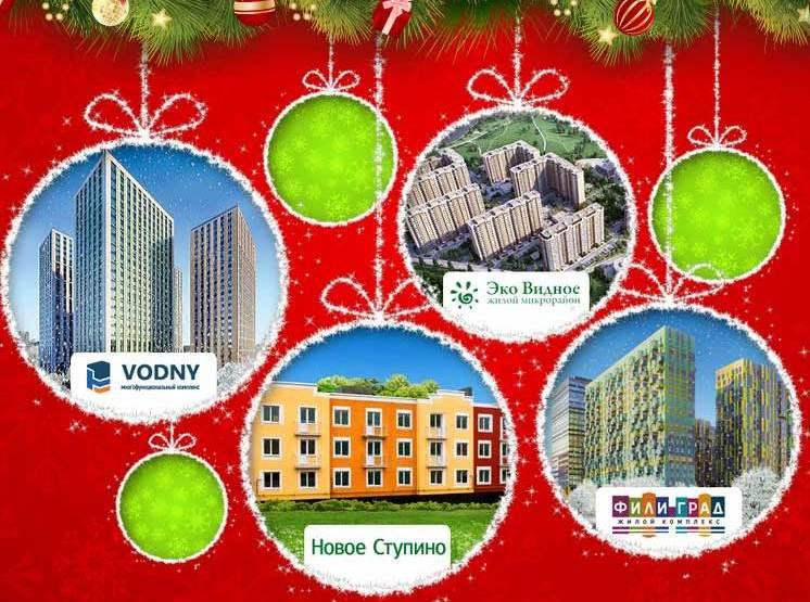 В 2013 году MR Group реализовала около 150 000 квадратных метров недвижимости