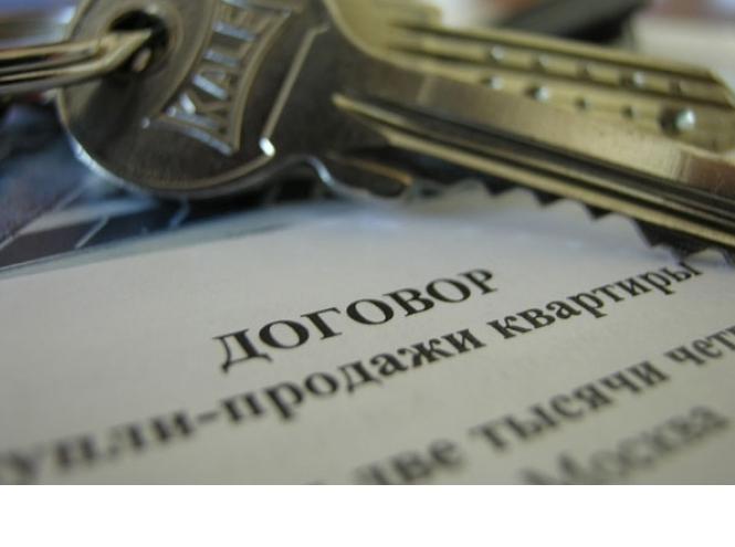 Рынок жилой недвижимости Москвы достиг формального максимума по сделкам