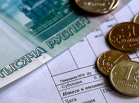 """Российские затраты на """"коммуналку"""" оказались самыми большими в мире"""