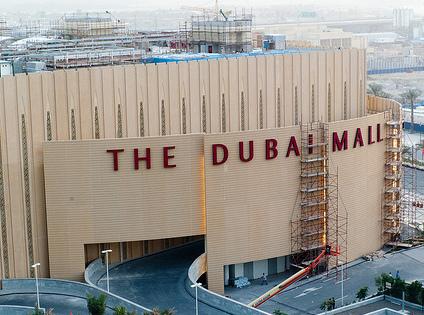 Самым популярным магазином в мире стал ТЦ в Дубае