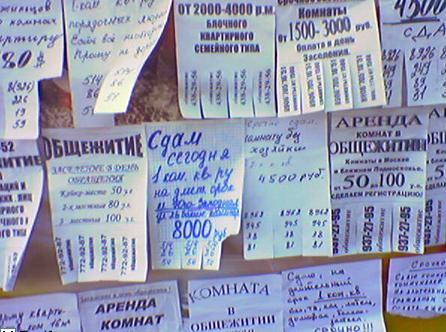 Лишь каждая десятая квартира в Москве сдается легально
