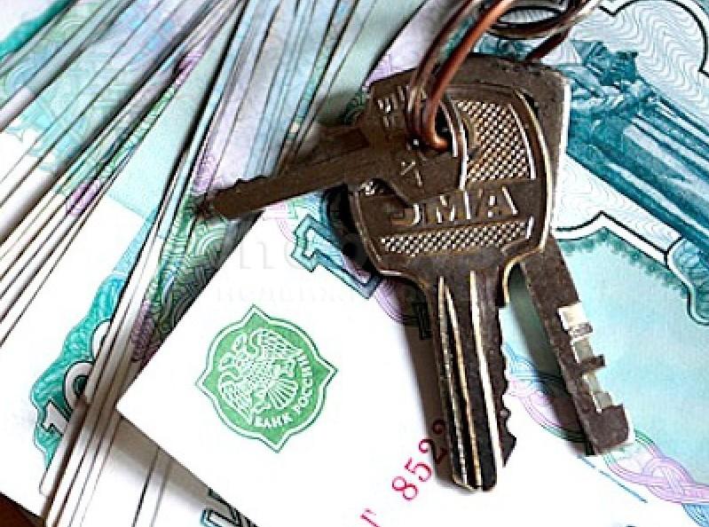 Депутаты предложили запретить продавать недвижимость на 7 лет