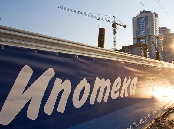 Число выданных ипотечных кредитов в России уменьшится в 2,5 раза