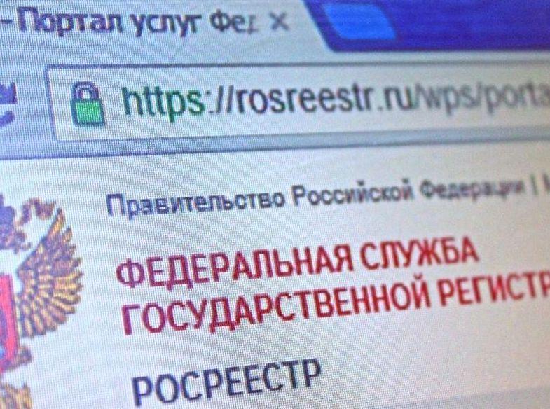 Единую базу недвижимости в России создадут к 2017 году