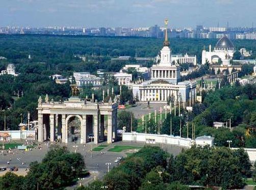 Проект развития ВДНХ оценен в 163 миллиарда рублей