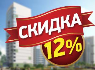 В июле действует скидка 12% на квартиры в новостройках ГК «Лидер Групп»