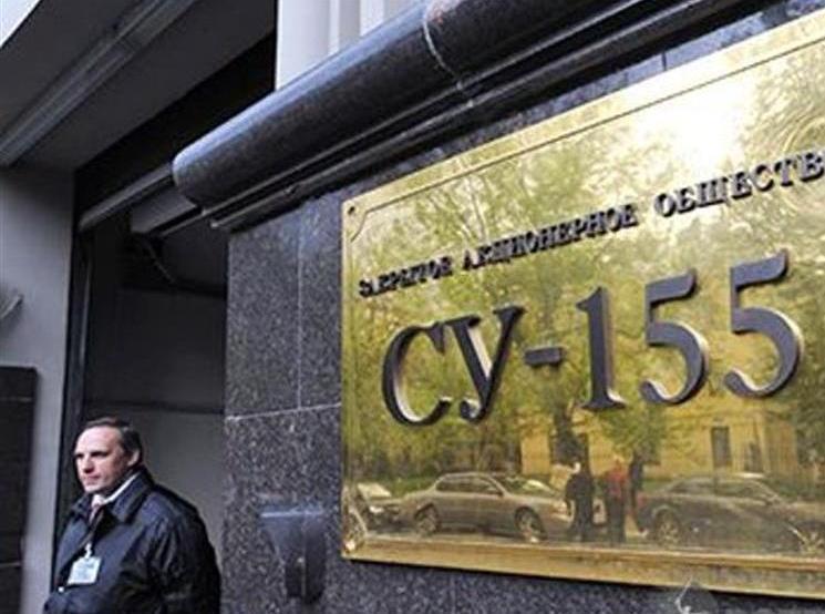 Проекты СУ-155 в Подмосковье будут достраивать другие инвесторы
