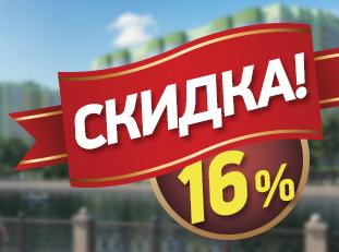 Стартовала новогодняя распродажа квартир в новостройках ГК «Лидер Групп» – скидки до 16%