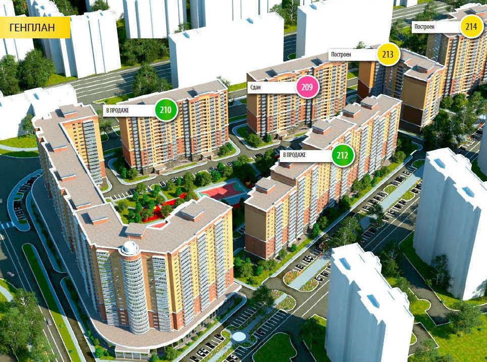 Строительство корпуса 213 ЖК Центр Плюс завершено