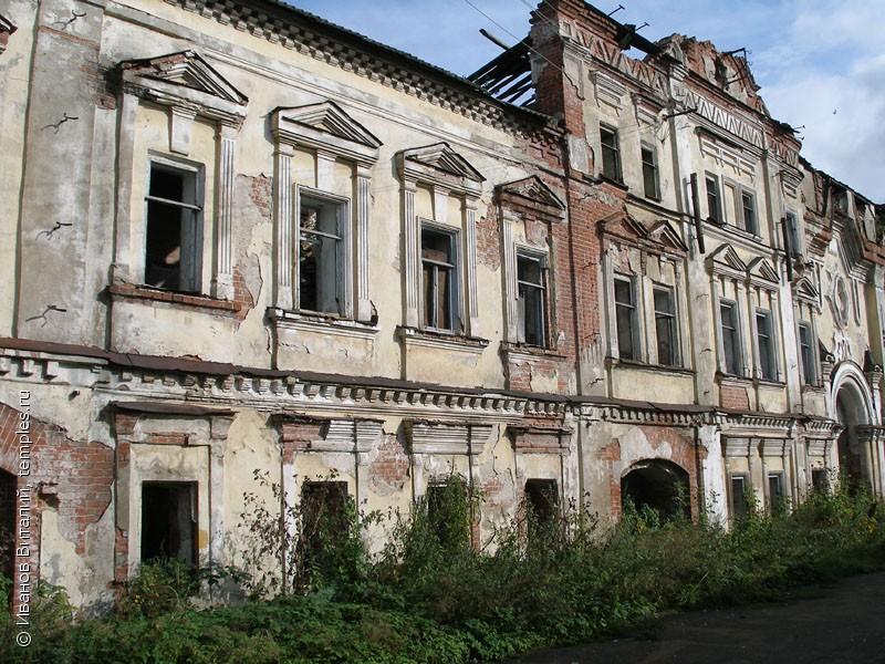 Разрушенное родовое имение Михалковых вновь выставят на торги